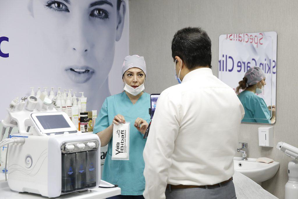 تور اتاق پوست در وبینار تجهیزات مراقبت از پوست